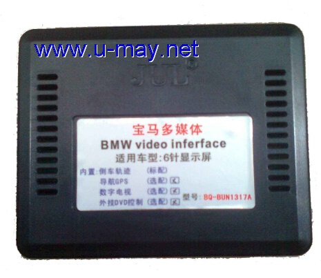 Video interface with IPAS for BMW NBT 6pin