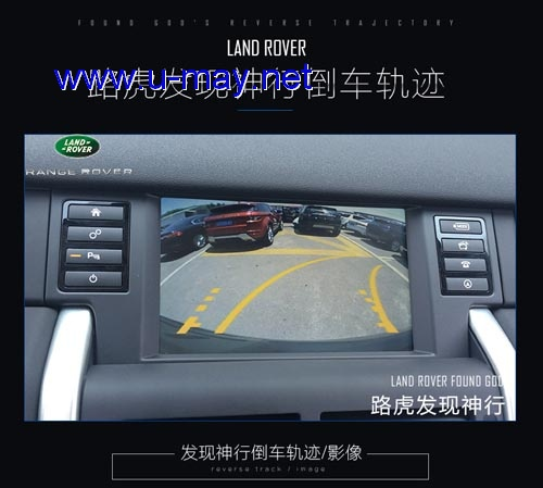 rear view camera interface for LandRover Jaguar Evoque
