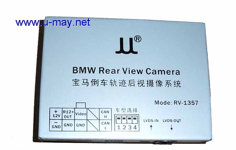 Camera Interface For Bmw Cic