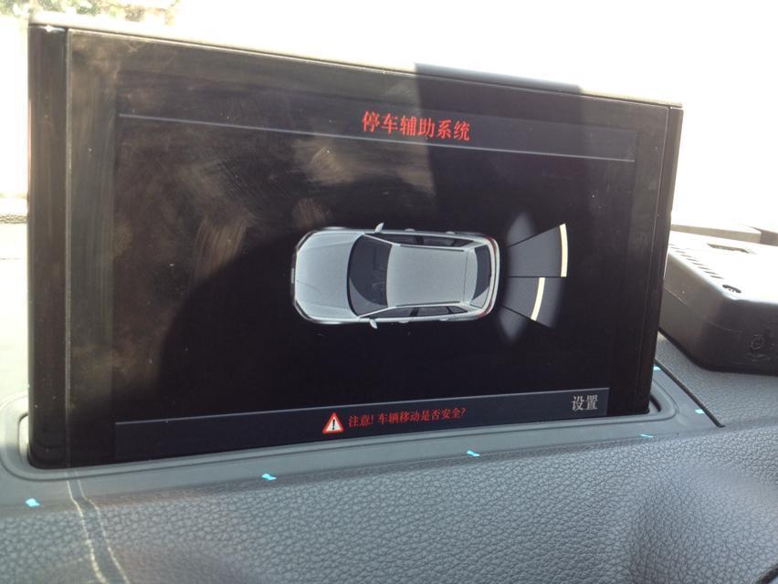 Audi Mib System A3 Parking System Audi A3 Rear View Camera Retrofit