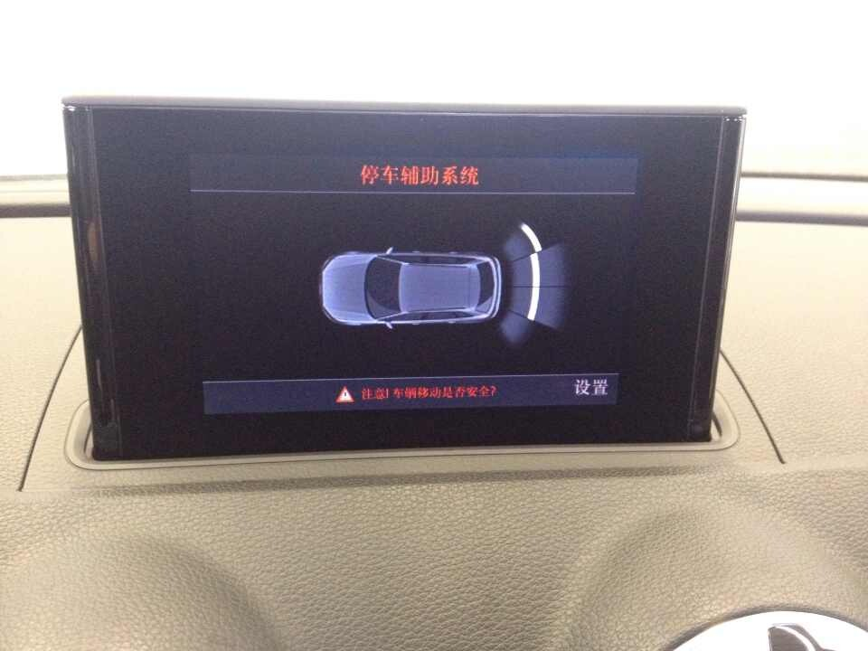 Audi Mib System A3 Parking System Audi A3 Rear View Camera